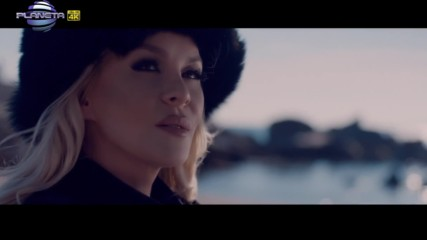 Деси Слава - И това ще преживея, 2016