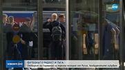 РАДОСТ И ТЪГА: Маншафтът си тръгна позорно от Русия, опонентите ликуват