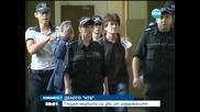 Гледат мерките на две от задържаните по делото КТБ - Новините на Нова