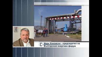 """Иван Хиновски: Спирането на """"Южен поток"""" е добра новина"""