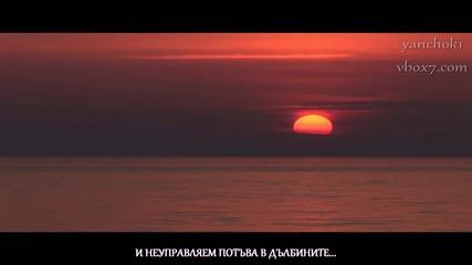* Гръцка премиера * След това ~ Nikos Oikonomopoulos - Meta