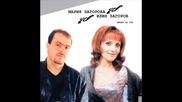 "Мария Загорова и Илия Загоров - ""живея за теб "" - 2000"