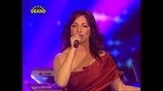 Ana Bekuta - Rano moja (Sava Centar 22.02.2012.)