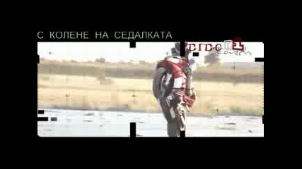 Dido Ot Lovech Yamaha R1