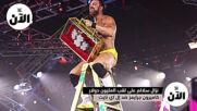 نتائج عرض NXT تيك أوفر: ان يور هاوس – WWE الآن