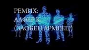 100 Kila Krisko feat. Startrik - Za Tebe Glupako (remix) - Злобен Армеец