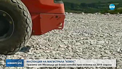 """Борисов: До 2024 година магистрала """"Хемус"""" ще е готова, обещал съм"""