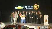 Chevrolet стана спонсор на Манчестър Юнайтед