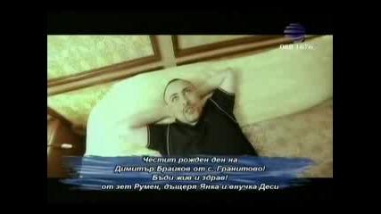 Таня Боева И Руслан - Черно На Бяло