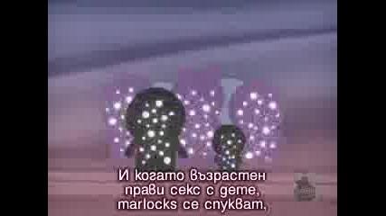 South Park сезон 10 Еп.1 Бг Субтитри