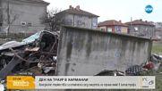 Ден на траур в Харманли след тежката катастрофа