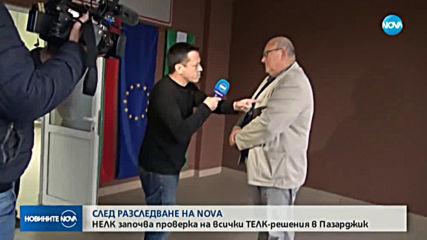 СЛЕД РАЗСЛЕДВАНЕ НА NOVA: Уволниха директора на болницата в Пазарджик