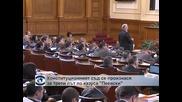 КС решава окончателно за Делян Пеевски