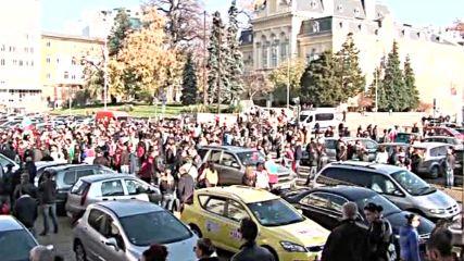 Протест срещу цените на горивата в София