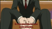 Fairy Tail Епизод 3 Бг Суб Високо Качество