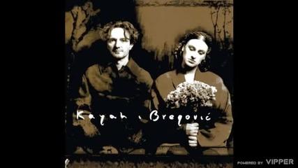 Goran Bregović & Kayah - Prawy do lowego (From your right to your left) - (audio) - 1999