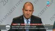 Радев: Вотът даде отрицателна оценка на властта