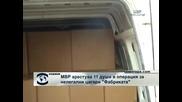 МВР разби нелегален цех за производство на цигари