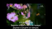 [bg sub] Gong / Дворецът 36 2011