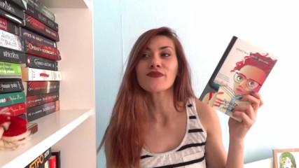 Момичето, което четеше в метрото - Кристин Флере-Фльори