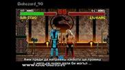 Много яка пародия на Mortal Kombat-Finish him (С превод)