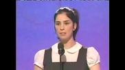 Sarah Silverman - Колко Обича Сирене