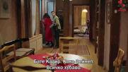 Ирония на съдбата Епизод 30