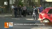 Зестреляха жена в центъра на Бургас