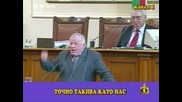 Депутат: Точно такива като нас Е*АВАМЕ мамата на държавата:))) - Господари на ефира - 07.04.08 HQ