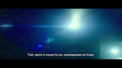 ИГРИТЕ НА ГЛАДА: СОЙКА-ПРИСМЕХУЛКА ЧАСТ II - пълен трейлър