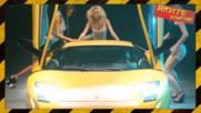 Супер коли и секси жени - Само за мъже!