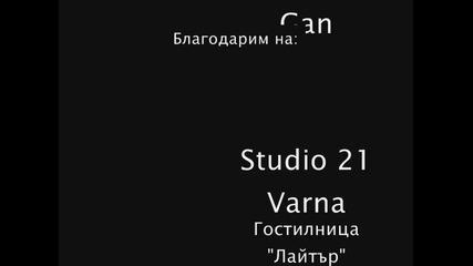 Kaisieva Gradina - Песни за глухи 2 promo
