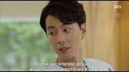 [easternspirit] It's Okay, That's Love (2014) E16 1/2