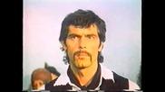 Таборът отива към небето (1975) (бг субтитри) (част 1) Vhs Rip Русия Днес