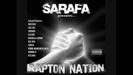 Sarafa - Затвори Си Очите feat. Ronty
