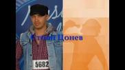 Music Idol 2 - Животът Е Песен  ( АНКЕТА ) Кой Е Вашият Идол? HQ