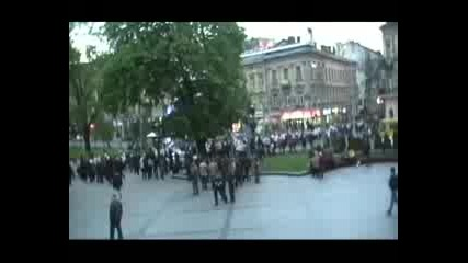 Националистическо шествие в Украйна