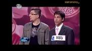 Който Ще Измести Кен Лий И Ще Оглави Всички Класации - Мустафа Кязимов - Music Idol 3