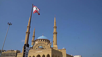 Lebanon: Beirut locals react as national day of mourning is declared