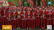 КРОС В МАДРИД: Повече от 7000 души, облечени като Дядо Коледа, се надбягваха