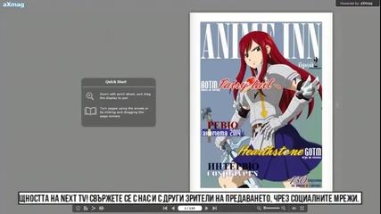 NEXTTV 011: Ревю: Anime Inn брой 2 от Стаси