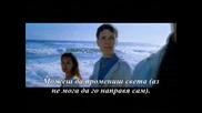 Michael Jackson - Cry ( Превод )