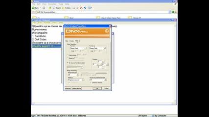 Camstudio settings Divx Codec