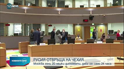 Русия гони посланика на Чехия в Москва