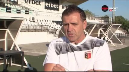 Бруно Акрапович: За да създадете играчи, които са готови да играят в Бундеслигата първо трябва да и