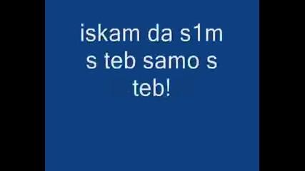 Teb.wmv