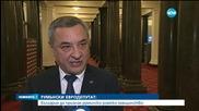 Евродепутат: България да признае румънското ромско малцинство