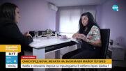 Жената на загиналия военен пилот с нейната версия за трагедията