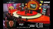 Vip Brother 3 - Ицо Хазарта и Преслава - И твойта майка също Hq