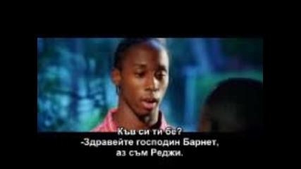 bad boy 2 много смях !!!